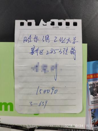 IMG_20181024_155820_副本.jpg